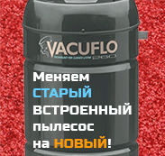 Технология Multiple Filtration®